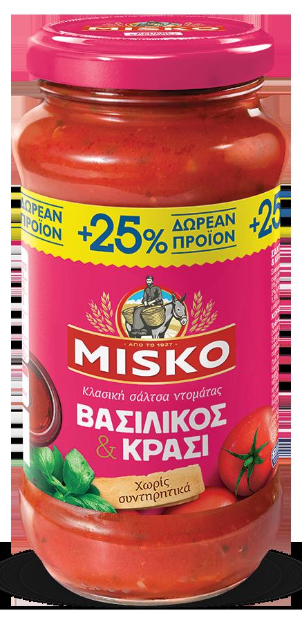 misko-saltes2-vasilikos-krasi