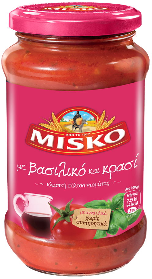PACK_SALTSAVASILIKOS.png