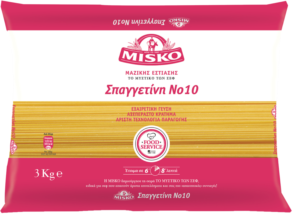 PACK_SPAGGETINI10-MAZIKIS.png