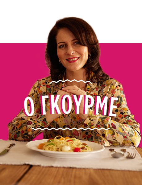 3930, 3930, tribe-gourme, tribe-gourme.png, 391995, https://www.misko.gr/wp-content/uploads/2021/02/tribe-gourme.png, https://www.misko.gr/igefsipoumasenonei/tribe-gourme/, , 1, , , tribe-gourme, inherit, 3871, 2021-02-25 08:13:58, 2021-02-25 10:03:30, 0, image/png, image, png, https://www.misko.gr/wp-includes/images/media/default.png, 460, 600, Array